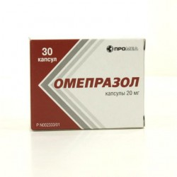 Омепразол, капс. кишечнораств. 20 мг №20