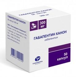 Габапентин, капс. 300 мг №50
